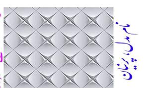 سنگ آنتیک مدل پرنیان